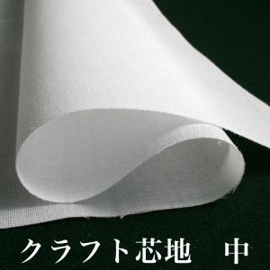 生地 ソーイング副資材・用品 接着芯 クラフト芯地50cm 中|shugale1
