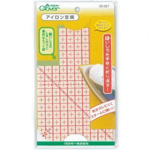 生地 ソーイング道具 クロバー アイロン定規 25-057|アイロン長い折り返し|すそ上げ|三つ折り|折り返し|shugale1