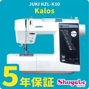 ミシン 本体 初心者 JUKI コンピューターミシン Kalos HZL-K10| カロス ランキング ジューキ|shugale1