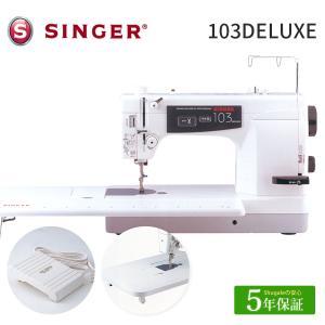 ミシン 本体 シンガー 職業用ミシン 103 プロ用直線ポータブルミシン103DELUXE|厚物縫い ミシンランキング 通販 SINGER 業務用 トーカイ|shugale1