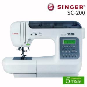 ミシン 本体 初心者 シンガー コンピューターミシン SC-200(SC200)モナミヌウプラス|ジグザグ縫い ボタンホール|shugale1