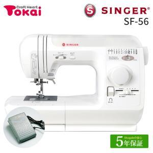 ミシン 本体 初心者 シンガー 電子ミシン SF-56|ジグザグ縫い ボタンホール トーカイ|shugale1