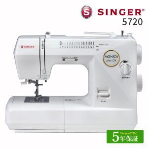 ミシン 本体 初心者 シンガー 電子ミシン 5720モニカ ピクシー DX|ジグザグ縫い ボタンホール フットコントローラー|shugale1