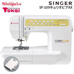 シンガー コンピューターミシン SF-109キュリオピアAX|トーカイ|shugale1