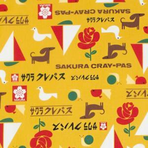 サクラクレパス マルチクロス (完成品)|カットクロス 布 布地 生地 綿 コットン 綿100% | プレミアム会員セール|shugale1