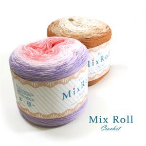 素材は綿とアクリルで涼しく軽いヤーン。 中細くらいの太さでかぎ針編みにおすすめです。 ラベル裏面に1...