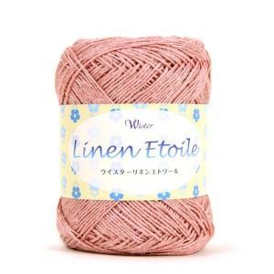 ウイスター リネンエトワール|毛糸 編み物 ハンドメイド 手芸 トーカイ|期間限定SALE||shugale1