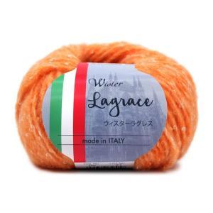 編み物 ウイスター ラグレス|期間限定SALE||shugale1