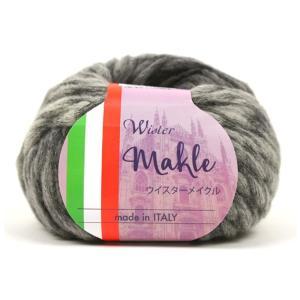 編み物 ウイスター メイクル|期間限定SALE||shugale1