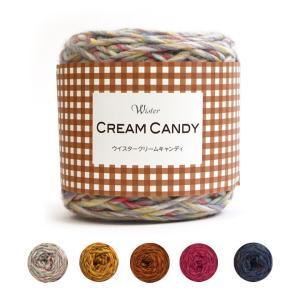 毛糸 ウイスター クリームキャンディ|毛糸 極太 1玉で編める編み図付き トーカイ