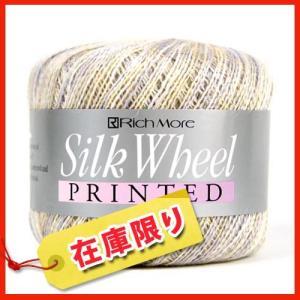編み物 リッチモア シルクフィール プリント|shugale1