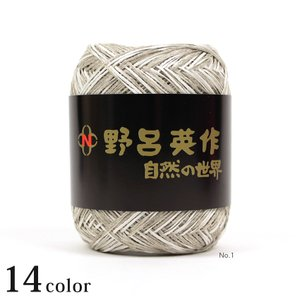 野呂英作 麻衣(あさぎぬ)|毛糸 和紙の糸 ニット あみもの|shugale1