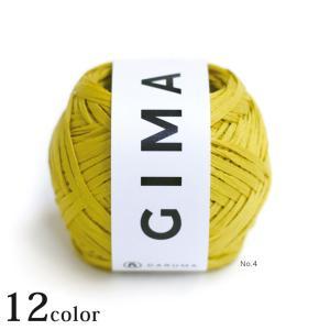 ダルマ GIMA(ギマ)|ダルマ毛糸 ギマ加工 あみもの 擬麻加工|shugale1
