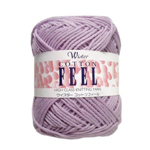 ウイスター コットンフィール|毛糸 編み物 ハンドメイド 手芸 トーカイ | 期間限定SALE ||shugale1