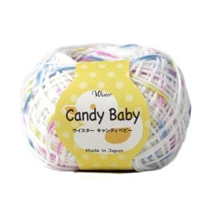 ウイスター キャンディベビー|毛糸 編み物 ハンドメイド 手芸 トーカイ|期間限定SALE||shugale1