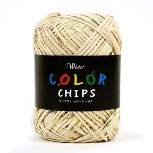毛糸 ウイスター カラーチップス|毛糸 編み物 ハンドメイド 手芸 トーカイ|期間限定SALE||shugale1