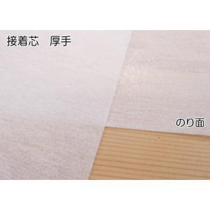 コスモ 高級接着芯 (100cm×2m) アイロン接着 バッグ ポーチ 幅広い用途 厚手 薄手 普通地用 白 黒|shugeinohaguruma|03