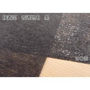 コスモ 高級接着芯 (100cm×2m) アイロン接着 バッグ ポーチ 幅広い用途 厚手 薄手 普通地用 白 黒|shugeinohaguruma|07
