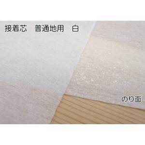 コスモ 高級接着芯 (100cm×2m) アイロン接着 バッグ ポーチ 幅広い用途 厚手 薄手 普通地用 白 黒|shugeinohaguruma|09