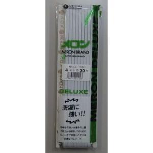 メロン 強力ゴム 平 4コール 白 30m|shugeinohaguruma