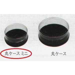 コサージ用丸ケース ミニ|shugeinohaguruma