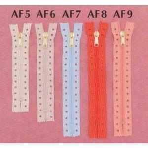 オリムパス 編み付けファスナー(編みもの用) AF5〜AF8|shugeinohaguruma