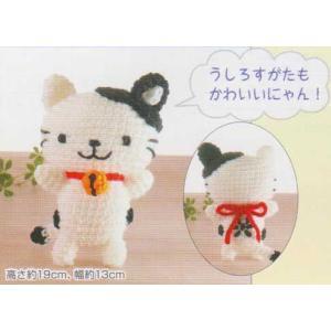 ハマナカ マナちゃん H301-436|shugeinohaguruma
