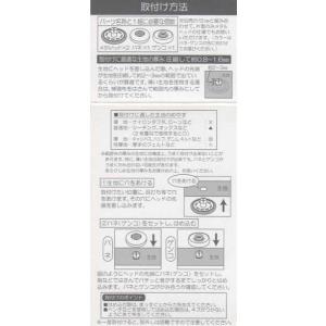 ワンタッチプラスナップ 14mm (普通地〜厚地用) 3組入|shugeinohaguruma|02