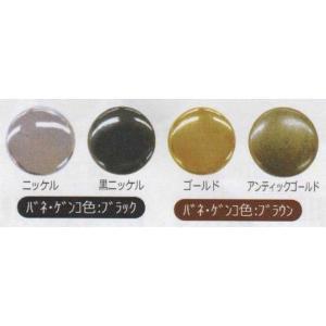 ワンタッチプラスナップ 14mm (普通地〜厚地用) 3組入|shugeinohaguruma|03