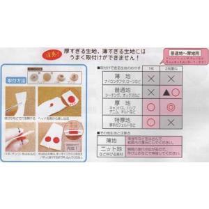 ワンタッチプラスナップ 14mm (普通地〜厚地用) 3組入|shugeinohaguruma|04