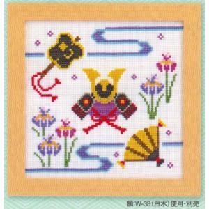 オリムパス クロスステッチししゅうキット 端午の節句 No.7463|shugeinohaguruma