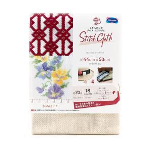 オリムパス刺しゅう布 (カットクロス約44×50cm) コングレス No.1100|shugeinohaguruma