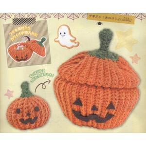 オリムパス かぼちゃのハッピーBOX MK-72|shugeinohaguruma