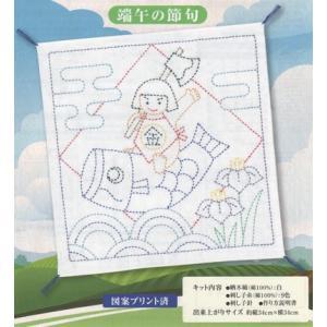 オリムパス 刺し子キット 端午の節句 SK-324|shugeinohaguruma
