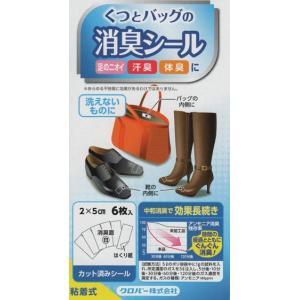 クロバー くつとバッグの消臭シール (2×5cm) 6枚入 68-503|shugeinohaguruma