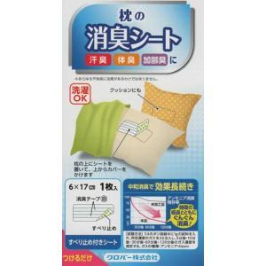 クロバー 枕の消臭シート (6×17cm) 1枚入 68-510|shugeinohaguruma