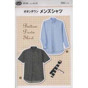 実物大型紙  5554 ボタンダウンメンズシャツ