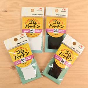 金天馬 ゴムパッチン 20mm|shugeinohaguruma