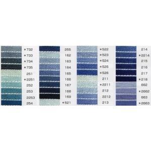 25番刺しゅう糸です♪  ●1かせ・8m(6本あま撚り)  ※多少色が異なって見える場合がございます...