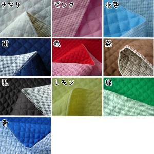 チェック×無地のリバーシブルキルト布です。   サイズ…86cm巾 素材…表 綿100%      ...