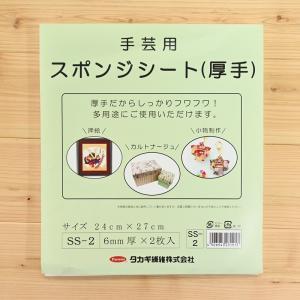 人形 フェイスシート NB-100 手作り ハンドメイド オリジナル shugeinohaguruma