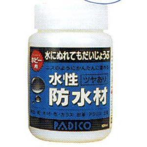 パジコ 水性防水材 ツヤあり|shugeinohaguruma