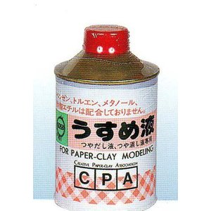 うすめ液  7316|shugeinohaguruma