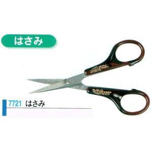 7721 はさみ|shugeinohaguruma