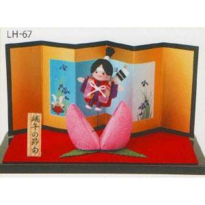 桃から桃太郎 LH-67|shugeinohaguruma