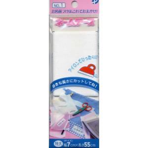 ネームテープ 特大 幅7CM G100-00001|shugeinohaguruma