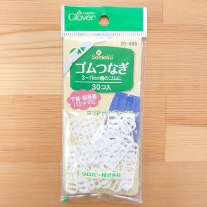 のびるカラーゴム 6207〜6212(LAS)|shugeinohaguruma