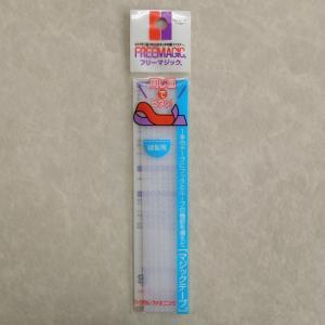 同じ面でピタッ フリーマジックテープ 縫製用 25mm巾 15cm shugeinohaguruma