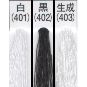 シャッペスパン ミシン糸 薄地用 (白・黒・生成)|shugeinohaguruma
