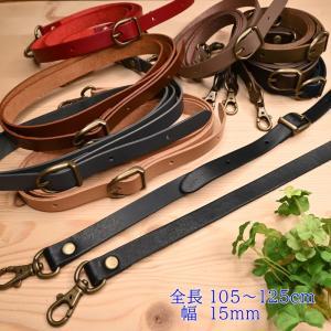 アクリルテープ×合成皮革の持ち手です。  手さげ・ショルダータイプです。  全長…約60cm  幅…...
